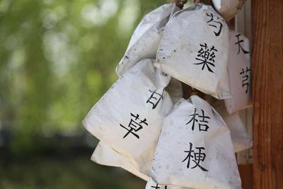 中医辨治牛皮癣 这两种辩治方法最常用